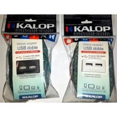 BASTIDOR CON TOMA DOBLE USB BLANCO-(KS40490)-KALOP